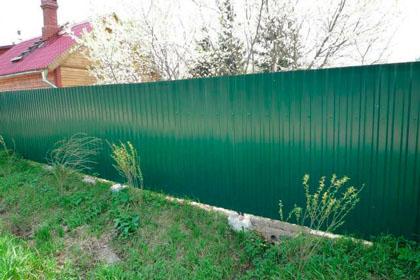 Забор из профнастила Эконом