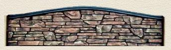Карпатский камень полукруг